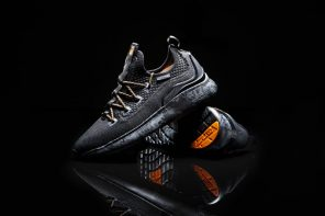 SUPRA Launches Call Of Duty Capsule Collection