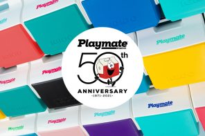 IGLOO CELEBRATES THE PLAYMATE COOLER'S 50TH ANNIVERSARY WITH A DESIGN REVIVAL AND DOCUMENTARY